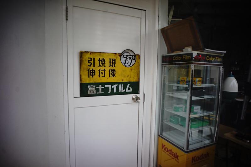 60 20200112チョートクブラぱち塾押上アウラ舎の中の富士フイルム看板