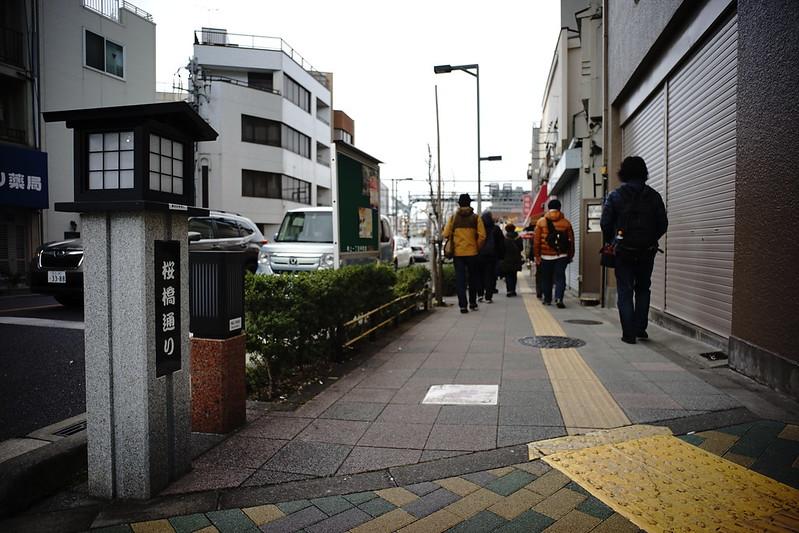 64 20200112チョートクブラぱち塾押上桜橋通り