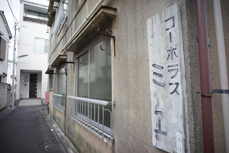 126 20200112チョートクブラぱち塾京島コーポラスミエ