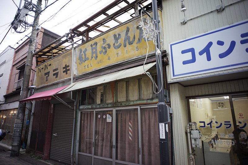 107 20200112チョートクブラぱち塾京島キラキラ橘商店街