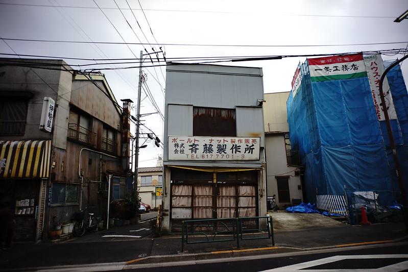 86 20200112チョートクブラぱち塾京島ボルトナット製作販売斉藤製作所