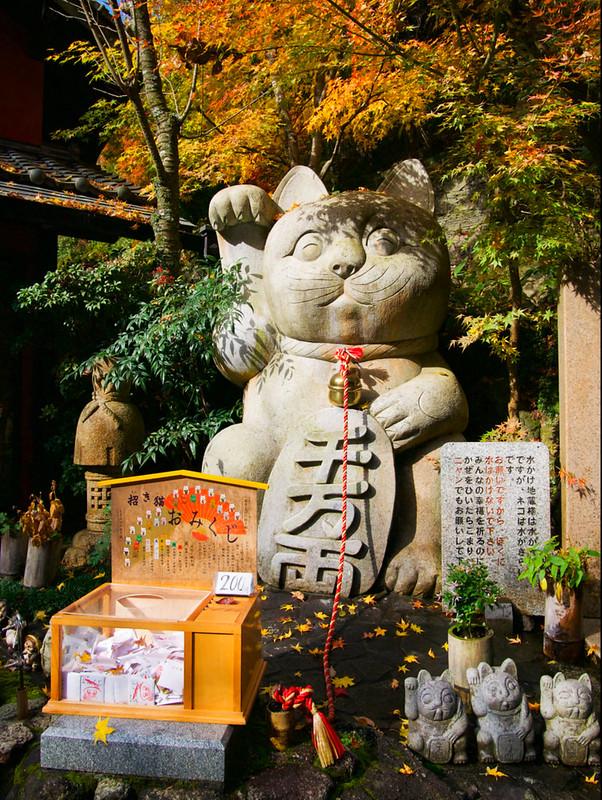 208-Japan-Nanzoin temple