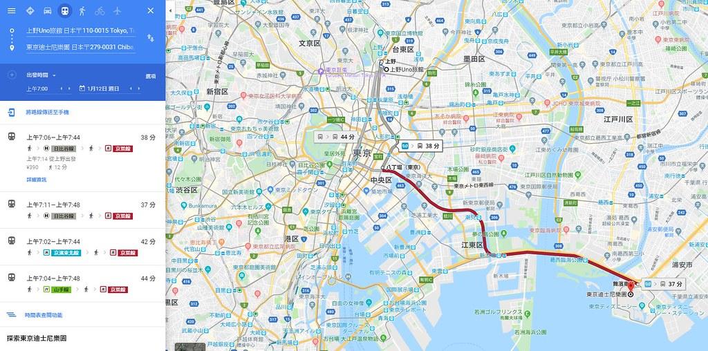 【2020東京迪士尼樂園海洋世界】聖誕節攻略|電子門票優惠|交通園區地圖下載|快速通關PASS攻略|表演活動時刻表|玩具總動員爆米花桶、三隻眼怪造型麻糬 @GINA環球旅行生活|不會韓文也可以去韓國 🇹🇼