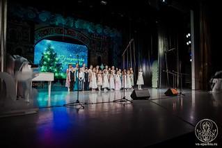 12.01.2020 | Рождественские мероприятия