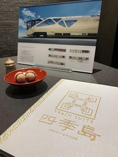 ギャラリー四季島, GALERIE SHIKI-SHIMA