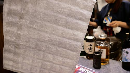 八重洲てん串山本家 04