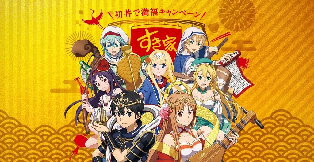 我將為了吃牛丼而活!日本 Sukiya すき家×《刀劍神域 SAO》推出「七福神風」限定活動