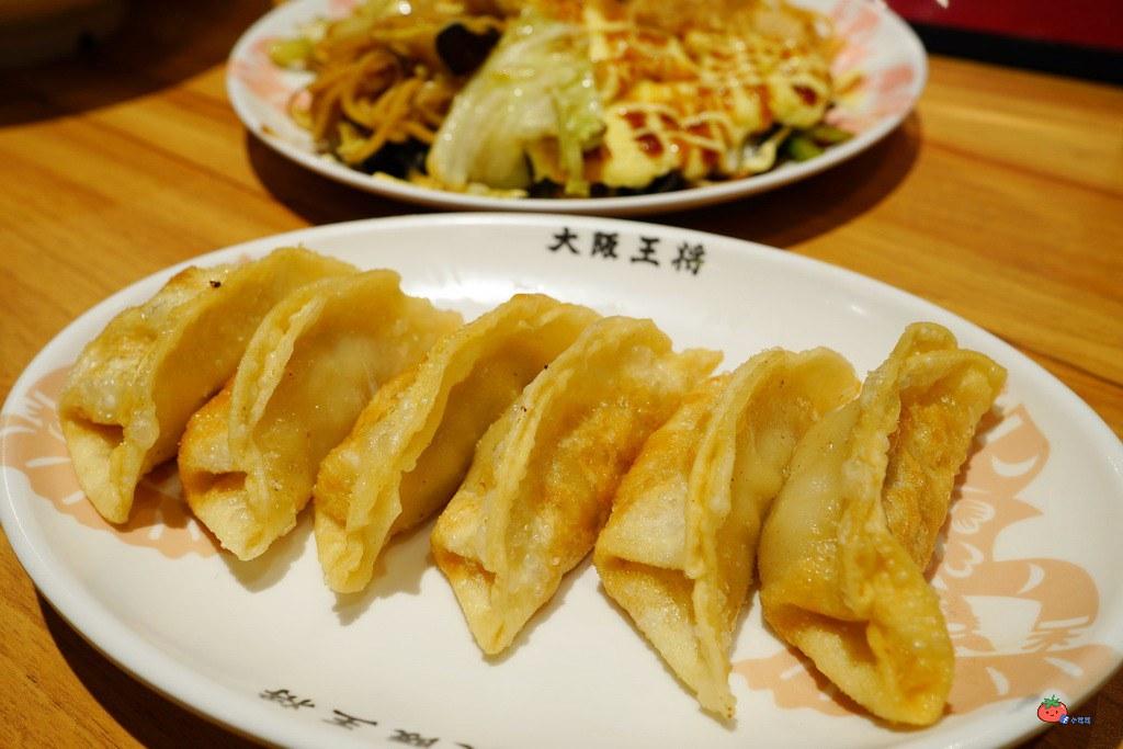 樹林秀泰美食推薦日式料理大版王將