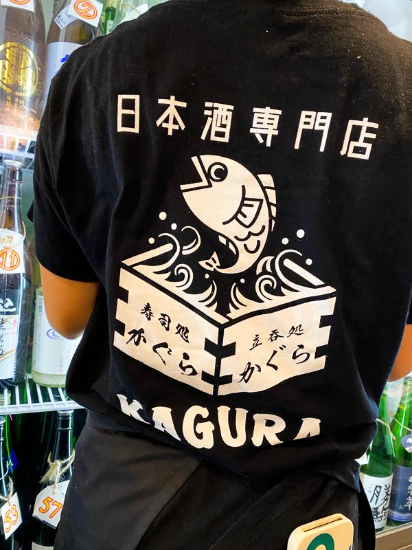 kagura_7