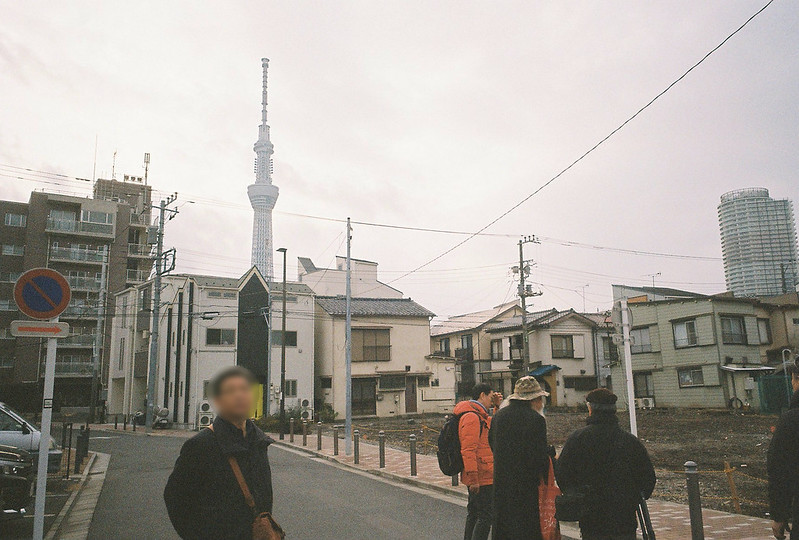 179 Ricoh GR1s+Kodak Ultramax400 20200112チョートクブラぱち塾京島ハンバーガーショップ交差点跡地とスカイツリー