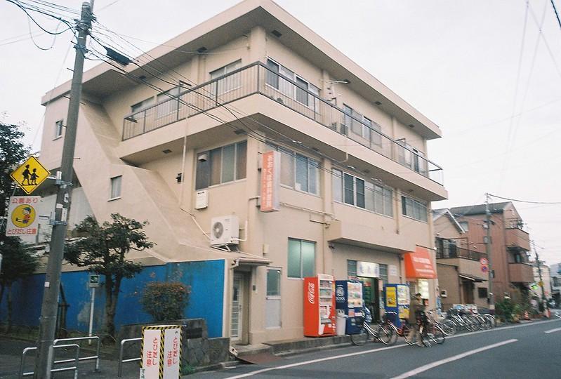180 Ricoh GR1s+Kodak Ultramax400 20200112チョートクブラぱち塾京島電気湯