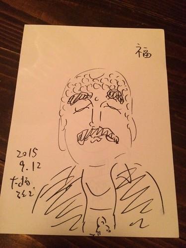 アニメーション映画「音楽」監督:岩井澤健治