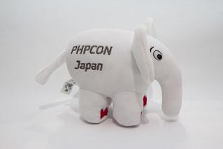 PHPCon Japan elePHPant