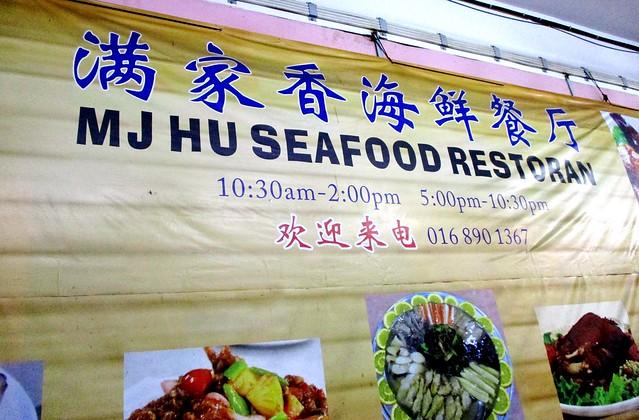 MJ Hu Seafood Restoran
