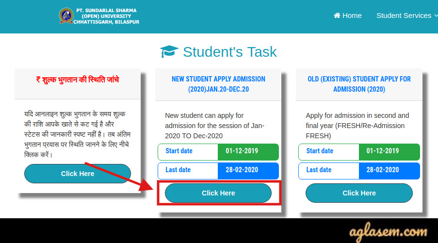 PSSOU Application Form 2020