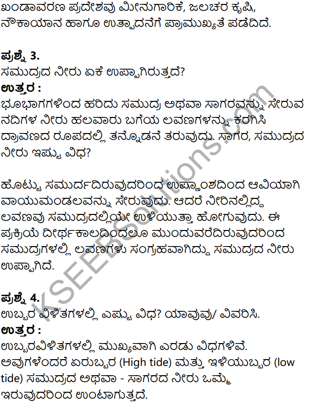 KSEEB Solutions for Class 8 Geography Chapter 4 Jalagola in Kannda 17