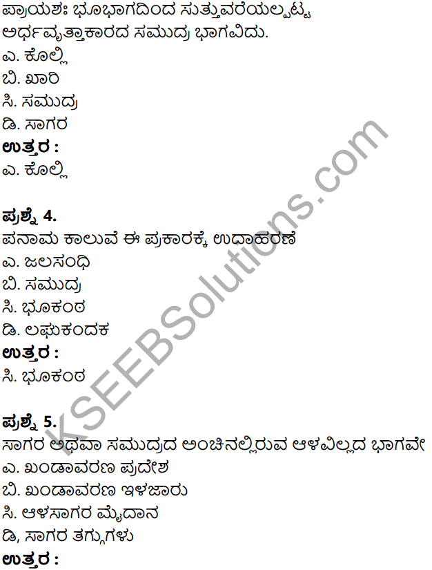 KSEEB Solutions for Class 8 Geography Chapter 4 Jalagola in Kannda 9