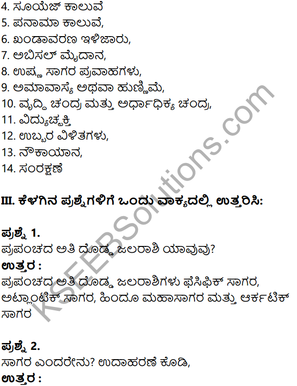 KSEEB Solutions for Class 8 Geography Chapter 4 Jalagola in Kannda 13