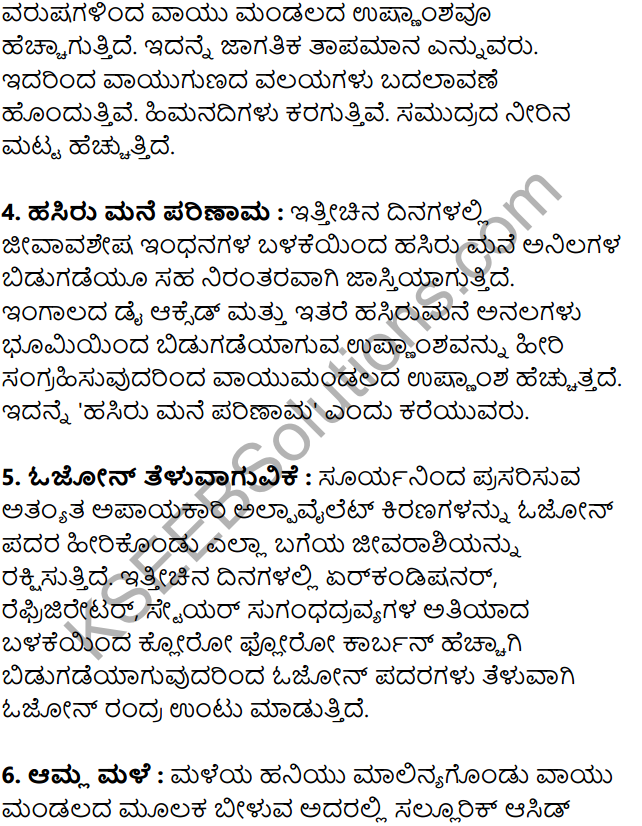 KSEEB Solutions for Class 8 Geography Chapter 5 Jivagola in Kannada 4