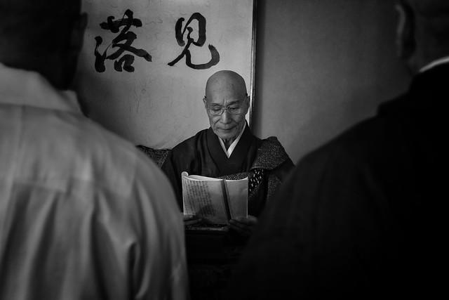 Zen Master Jinen Ordaining A New Monk