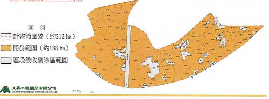 區段徵收剔除區範圍,包含社區聚落,導致計畫區有簍空。擷取自環評書件
