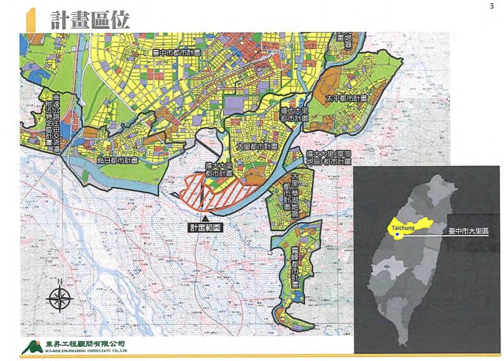 大里夏田產業園區位於台中市南側。擷取自環評書件