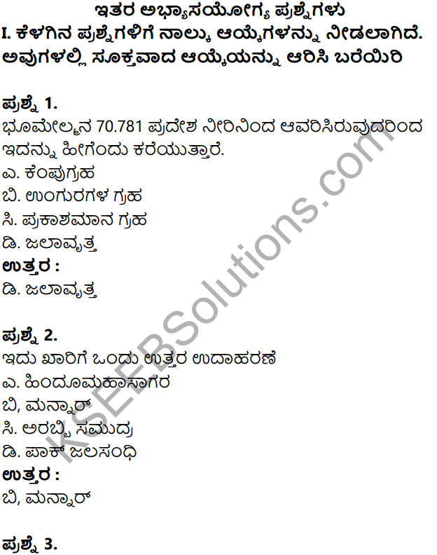 KSEEB Solutions for Class 8 Geography Chapter 4 Jalagola in Kannda 8