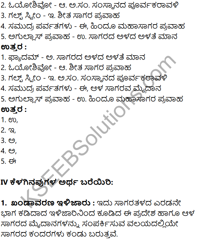 KSEEB Solutions for Class 8 Geography Chapter 4 Jalagola in Kannda 5