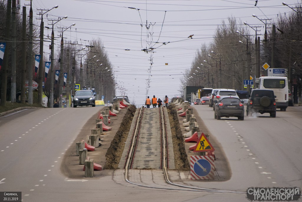 ремонт рельсов на ул. Шевченко