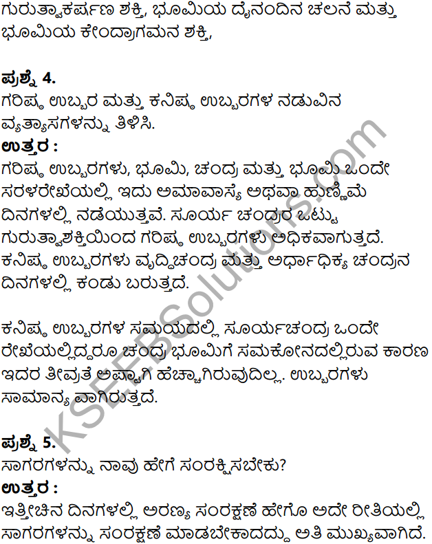 KSEEB Solutions for Class 8 Geography Chapter 4 Jalagola in Kannda 3
