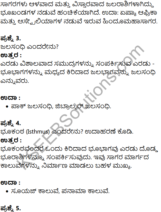KSEEB Solutions for Class 8 Geography Chapter 4 Jalagola in Kannda 14