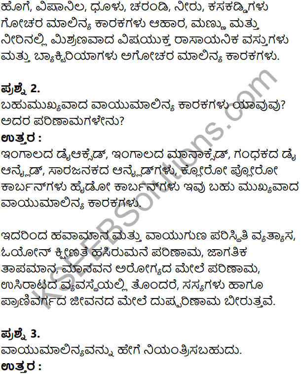KSEEB Solutions for Class 8 Geography Chapter 5 Jivagola in Kannada 14