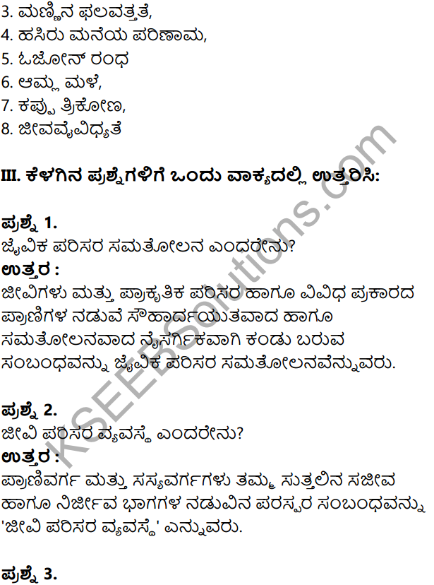 KSEEB Solutions for Class 8 Geography Chapter 5 Jivagola in Kannada 10