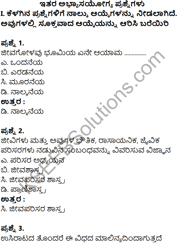 KSEEB Solutions for Class 8 Geography Chapter 5 Jivagola in Kannada 6