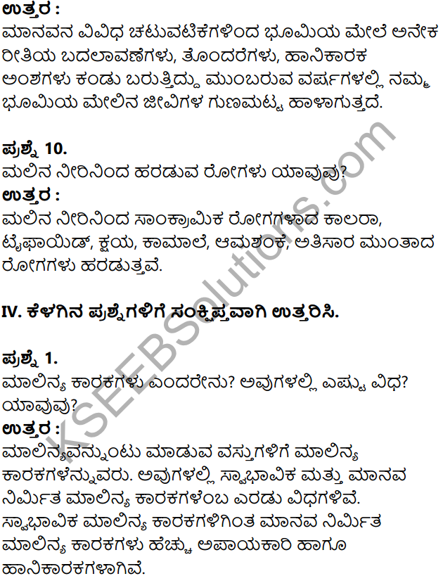 KSEEB Solutions for Class 8 Geography Chapter 5 Jivagola in Kannada 13