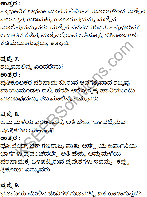 KSEEB Solutions for Class 8 Geography Chapter 5 Jivagola in Kannada 12