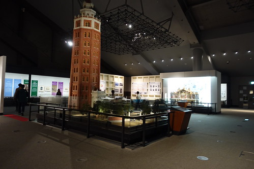Modernization exhibit. From History Comes Alive in Tokyo