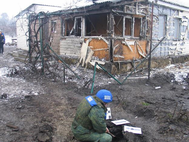 House damaged by AFU shelling