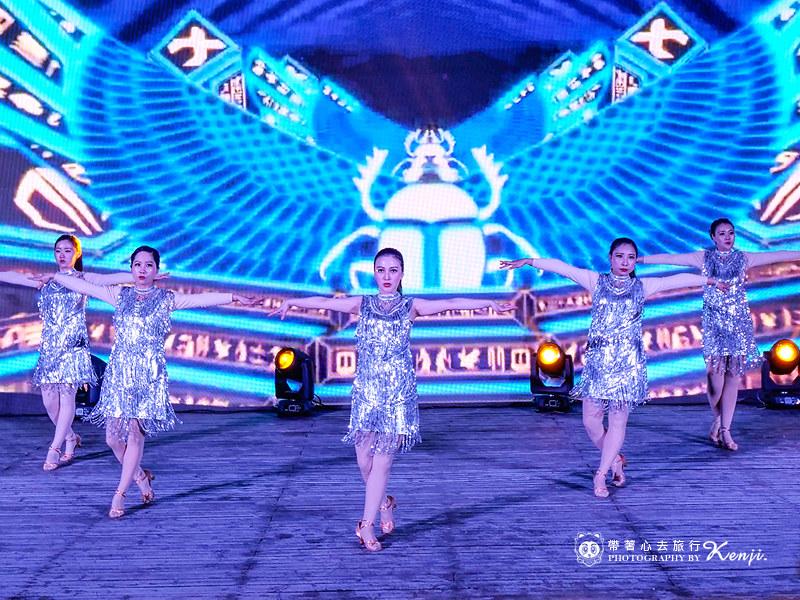 wuzhen-113