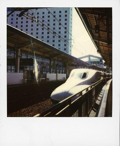 Shinkansen ...