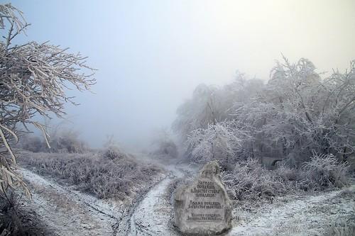 Зимняя сказка на высоте 900 метров. Автор: Прокофьев Сергей