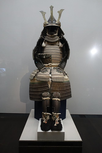 Helmet and armor for Matsudaira Family of Saijo made during mid Edo Period. From History Comes Alive in Tokyo