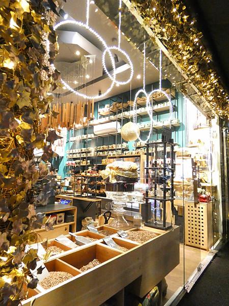 boutique de graines