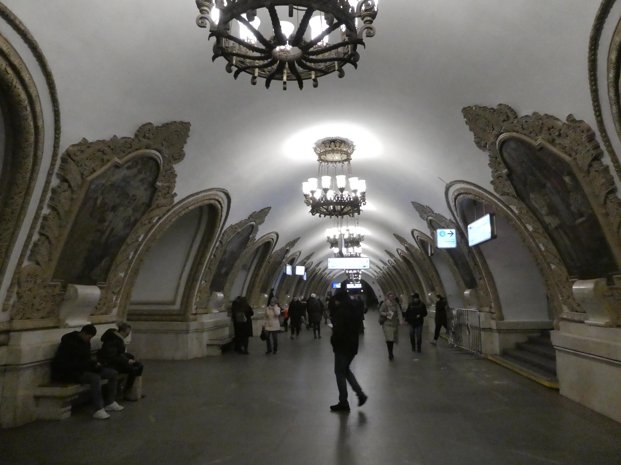 Kiyevskaya metro station, Moscow