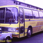 Cumberland - Yeowart's, Whitehaven, 506 A459FHH - Leyland Tiger TRCTL11/2R - Duple Dominant IV