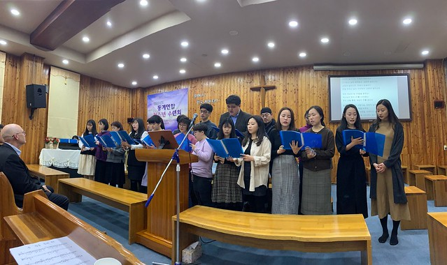 2020 Korean Youth Meetings