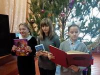Под сиянием Рождественской звезды