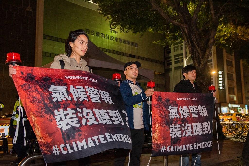 綠色和平向總統候選人要求氣候與能源政見