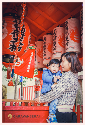 visiting a shrine, family photo shooting in Nagoya, Japan