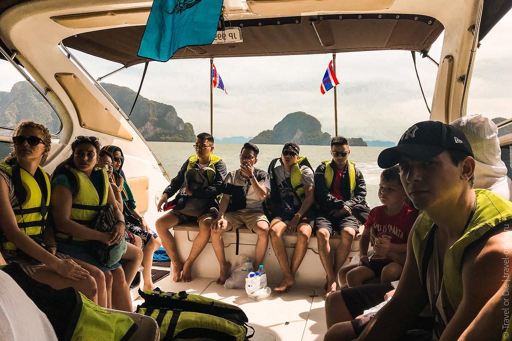 Panak-Island-Остров-Панак-Thailand-8364